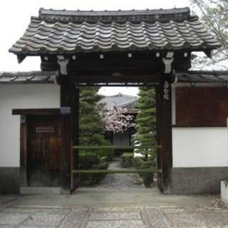 2月11日(月) 京都・花園坐禅コン☆日本文化に触れながら素敵な出...