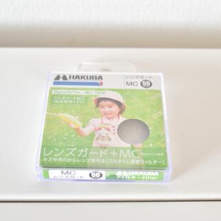 未使用(開封済み)HAKUBA 58mm レンズフィルター 保護...