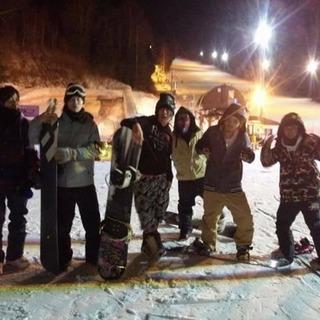 スノーボード行きませんか?