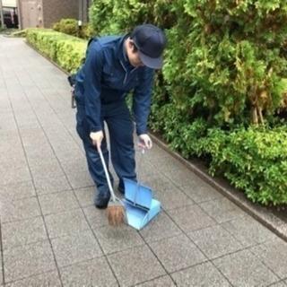 日常清掃員募集‼️交通費支給‼️用賀駅近く‼️