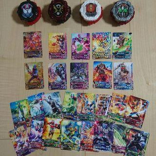 仮面ライダージオウGPライドウォッチ+ガンバライジングカード
