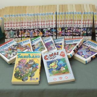 ドラゴンボール 全巻完結セット 全42巻+おまけ2冊 まとめてセ...