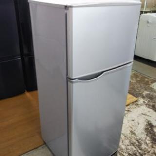 【リサイクルサービス八光  安心の1か月保証  配達・設置Ok】...