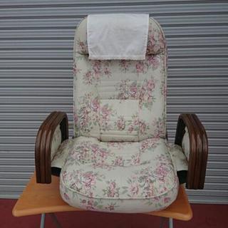 8段リクライニング回転座椅子 配達可能