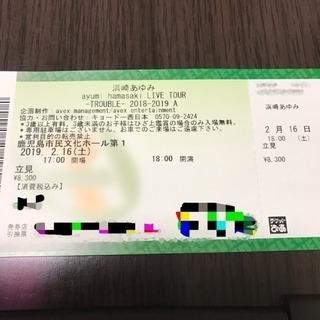 決定いたしました☆浜崎あゆみ 鹿児島 チケット ライブ