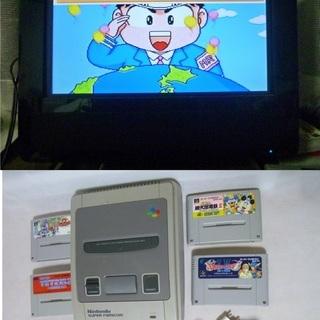 スーパーファミコン 本体、東芝ディスプレイ、有名ゲーム4本、動作...