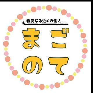 【¥3000~】雪かきお手伝い行います!(旭川市内限定)
