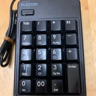 USBテンキー  ELECOM製 中古品