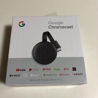 Google Chromecast(値段交渉可) 説明文必読