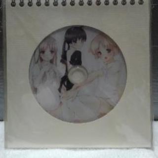 noantica おーじ CD付き 新品未使用