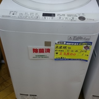 【高く買取るゾウ八幡東 直接引取】SHARP 洗濯機 7.0kg...