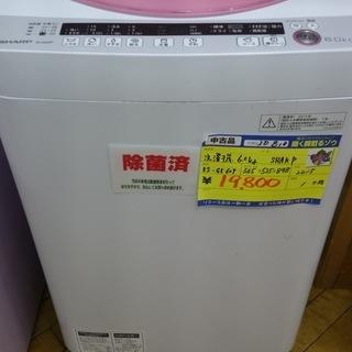 【高く買取るゾウ八幡東 直接引取】SHARP 洗濯機 6.0kg...
