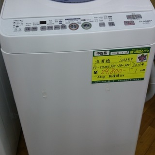 【高く買取るゾウ八幡東 直接引取】SHARP洗濯機 5.5kg ...