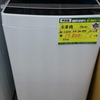 【高く買取るゾウ八幡東 直接引取】Haier 洗濯機 5.5kg...