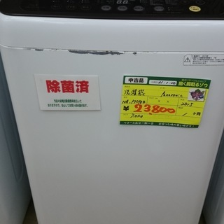 【高く買取るゾウ八幡東 直接引取】Panasonic 洗濯機 7...