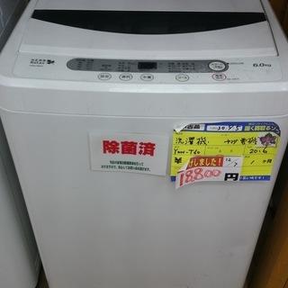 【高く買取るゾウ八幡東 直接引取】ヤマダ電機 洗濯機 6.0kg...