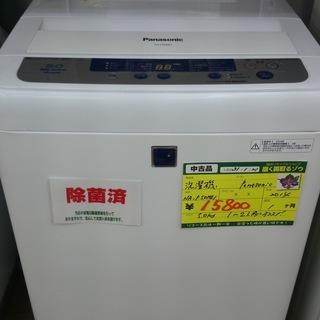 【高く買取るゾウ八幡東 直接引取】Panasonic 洗濯機 5...