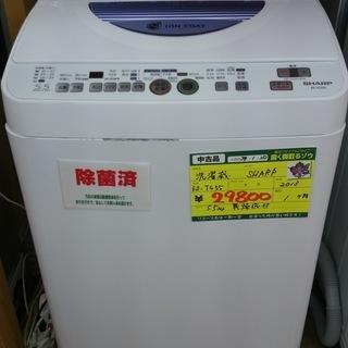 【高く買取るゾウ八幡東 直接引取】SHARP 洗濯機 5.5kg...