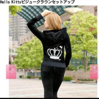 «レア»Rady★クラウンセットアップ
