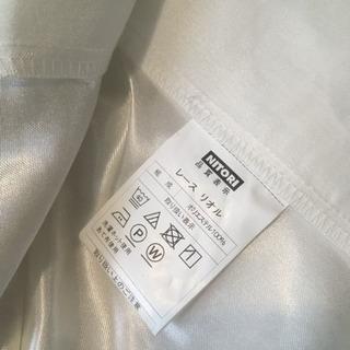 美品:ニトリ 白レースカーテン[リオル]200(よこ) x 190...