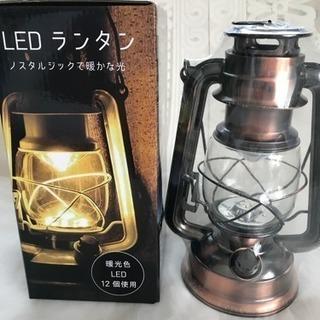 未使用 LEDランタン