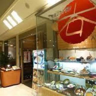 関西空港内でのお仕事です☆未経験者大歓迎!飲食店スタッフ