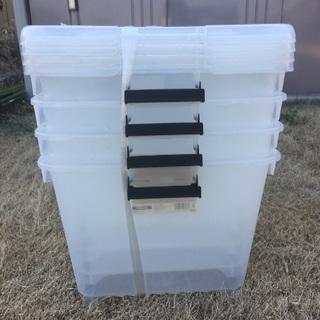 収納BOX無料