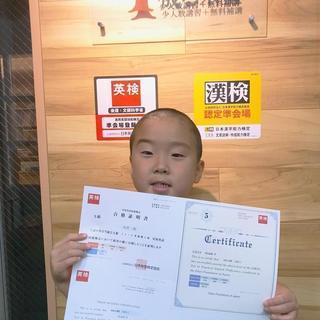 【英検対策】1年通って合格しなかったら、その後の授業料は一切無料!