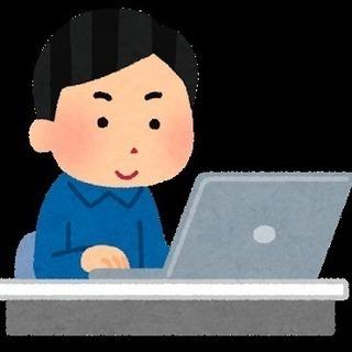 Web通販サイト運営補助【簡単なオペレーター業務・PC作業・ウェブ...