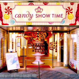 CANDY SHOW TIME 原宿エリア スタッフ募集☆