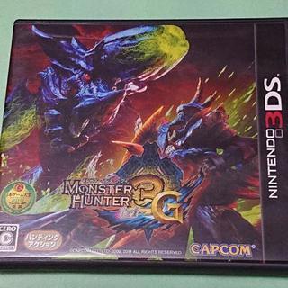 3DSソフトモンスターハンタートライ