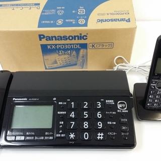 【新品同様】パナソニック おたっくす KX-PD301DL【FA...