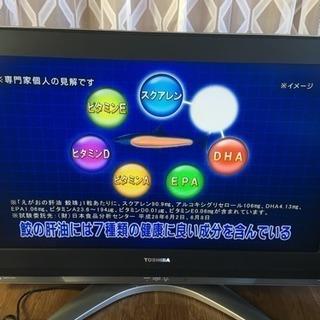 画質•音質 良好! 液晶テレビ☆