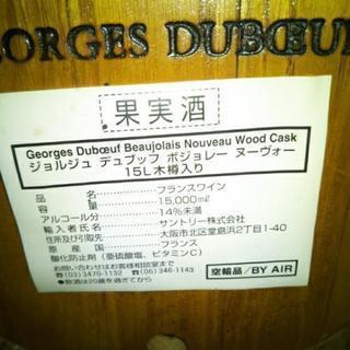 空っぽのワイン樽です!値下げします。