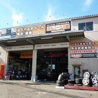 神奈川県座間市相模が丘にある【タイヤ&ホイール専門店】です。タイ...