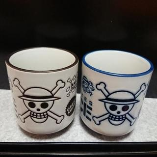 ONEPIECE 湯のみセット