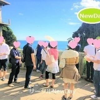 🌺鎌倉のアウトドア散策コンで楽しく恋活できるイベント開催中…