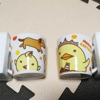 売却済【未使用】バリィさんマグカップ2 2個セット