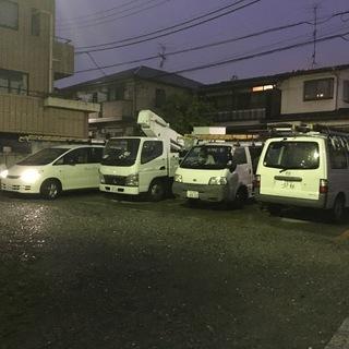 初心者大歓迎!!(^^♪  ケーブル撤去作業に伴うアシスタント業務...