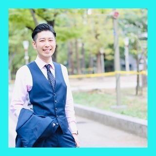 【超格安価格】今後役立つ中国語初級講座☆輸入転売実績者による生き...