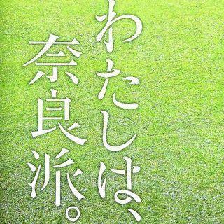 東京馴染めない飲み会_23(土)