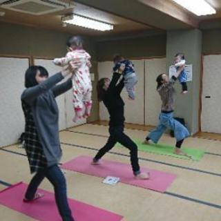 2月12日、26日 ベビー&ママヨガ・親子ヨガ教室【交野市】