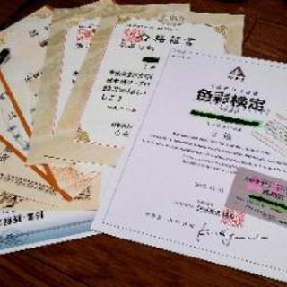 広島に住む方の学びをサポートします✏️