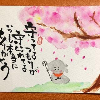 【名古屋新栄】話題の己書が受講できる!