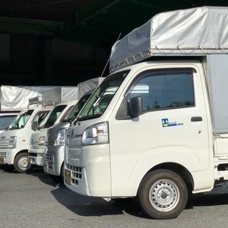 【軽トラ運送】即日・即配 急な対応可能!の運送会社です。