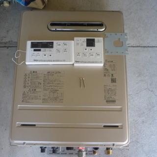 29年9月購入品  パロマ FH-2010AW 20号 都市ガス...