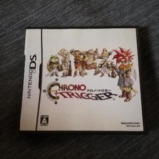 クロノ・トリガー 3DS