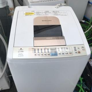 日立 8キロ 乾燥付き  洗濯機