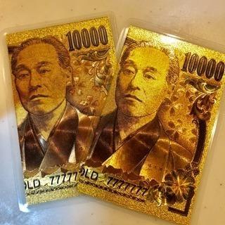 ★数量限定★ラミネート一万円★ブランド財布、バックなどに
