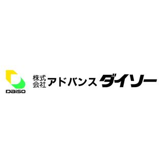 ★オープニングスタッフ大募集★チームリーダー候補★月給20万円~経...